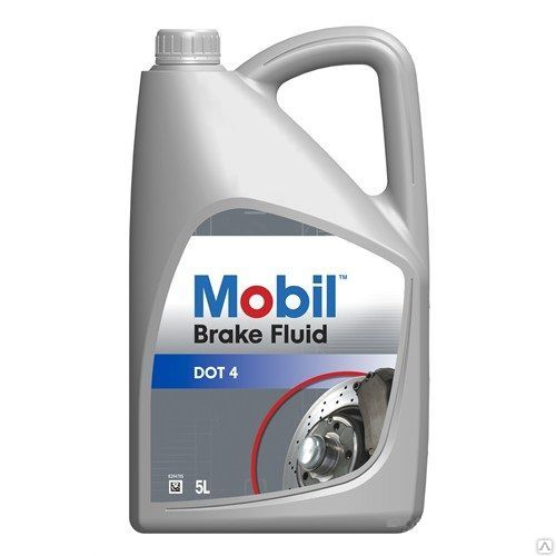 Mobil Brake Fluid universal DOT 4 и DOT 5л